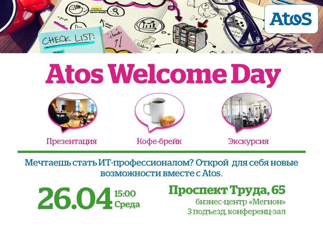 welcome-day-2017