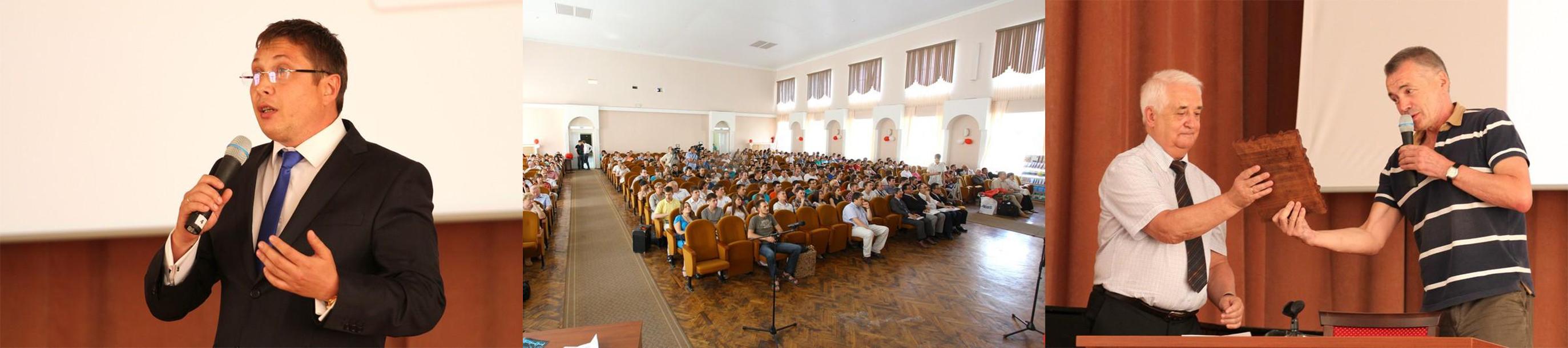 Празднование 15-летнего юбилея ФКН